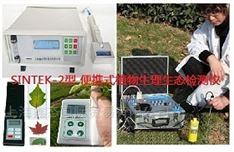 便携式植物生理生态检测仪,光合系统测定仪