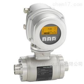 进口E+H55HDN25 电磁流量计