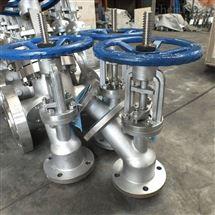 HG5-89-1放料閥HG5-89-1角式放料閥