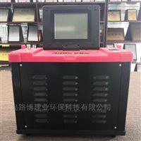 工业炉窑排放烟气用低浓度自动烟尘测试仪