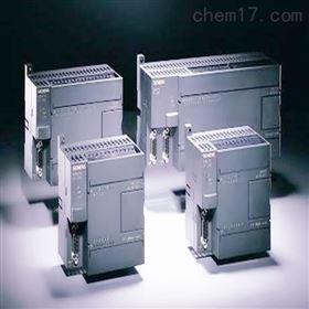 6ES7214-2AS23-0XB8西门子嵌入式工控机维修