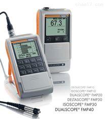菲希爾ISOSCOPE FMP10氧化膜測厚儀