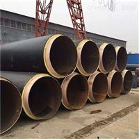 聚氨酯热水输送保温管供货商