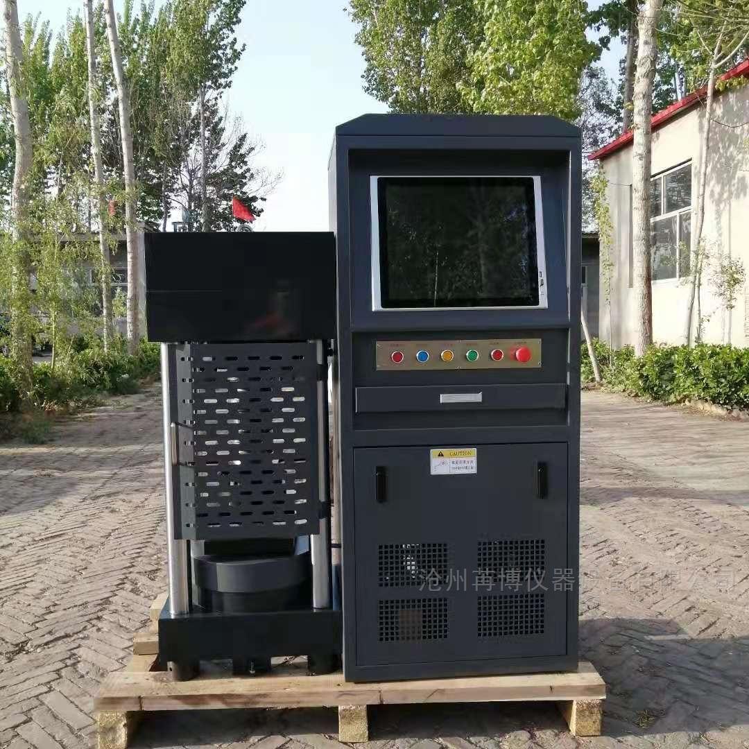 2000KN伺服恒应力试验机