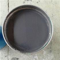 环氧玻璃鳞片胶泥防腐涂料