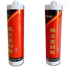 防火密封胶生产供应