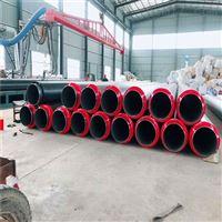 平阳县预制热水聚氨酯蒸汽保温管成品价