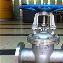 Z41W-2205雙相鋼不銹鋼閘閥