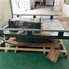 嘉兴-模拟运输振动试验台