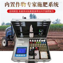 FK-GP01S高精度智能土壤肥料养分速测仪
