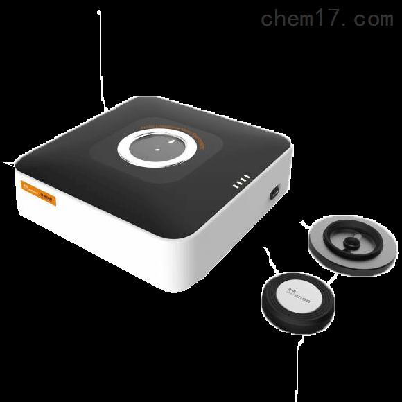海能N110智能微型光谱仪
