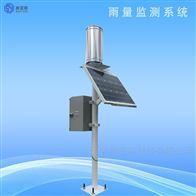 河道水位气象监测系统SYQ-HD1