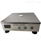 HC-50大容量磁力攪拌器