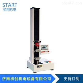 XLW-02数显防水卷材拉力试验机