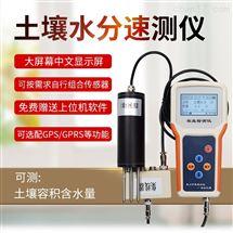 FK-S土壤水分监测仪