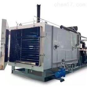 KZGFD系列冷冻真空干燥机
