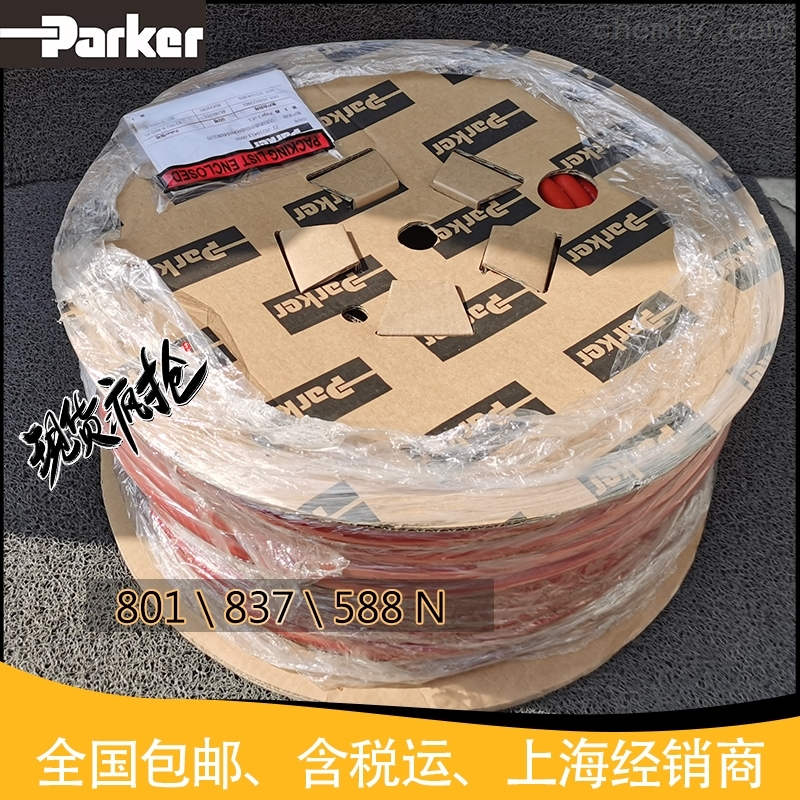 美国Parker派克801-6-RED-RL软管胶管
