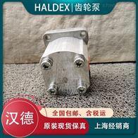 HALDEX汉德WP09A3V080L05CA102N齿轮泵