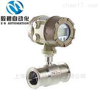 EB-LWGY-300涡轮流量计厂家