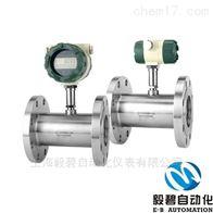 EB-LWGY-200涡轮流量计厂家