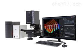 NS3500高速3D激光共聚焦显微镜