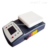 YR-140BY智能定时数显加热磁力搅拌器
