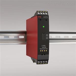 6437A丹麦PR二线制 HART 7 温度变送器