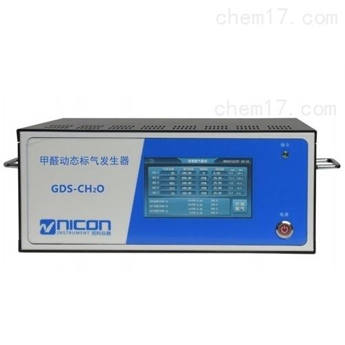 甲醛气体检测仪标准装置