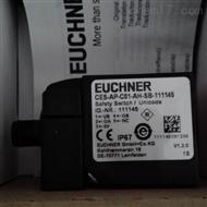 CES-AP-C01-AH-SB-111145德国安士能EUCHNER安全开关