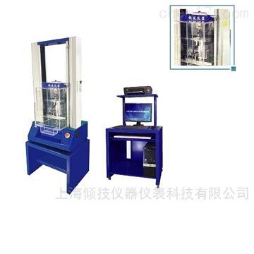 QJ211S-5KN微机控制精细陶瓷弯曲试验机
