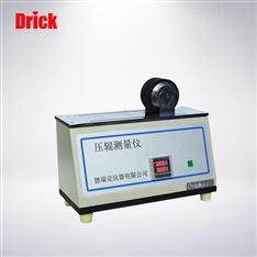 印刷墨层结合牢度测试仪 胶粘带压辊机