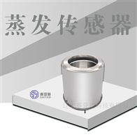 蒸发传感器SYC-ZFQ