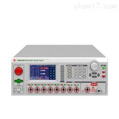 优质供应长盛CS9919G极板短路测试仪