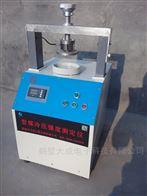 DCLY-1型煤冷压强度测定仪