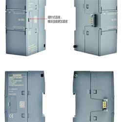 西门子扩展数字量信号板6ES7288-5DT04-0AA0