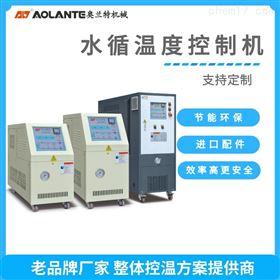 TWP/TWH水循环温度控制机