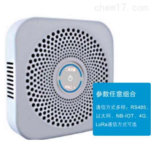 JT2082系列空气质量监测盒(顺丰包邮)