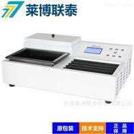 HS-1145摊片烤片机