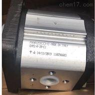 GHM1-R-6-E1MARZOCCHI马祖奇齿轮泵