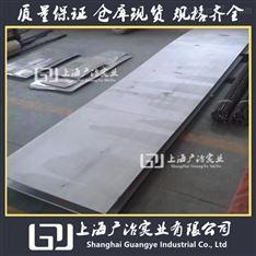 上海铁镍合金4J50