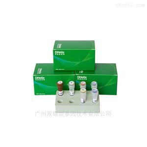 CP4-EPSPS基因检测(PCR-荧光探针法)