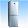 -40℃超低温冷藏箱
