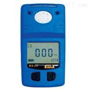 GS10单一气体检测仪