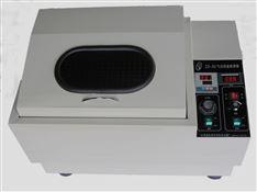 气浴恒温振荡器(高精度)
