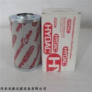 供应替代贺德克液压油滤芯