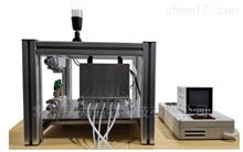 NYA-BM-2X玻璃微通道反应器