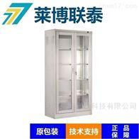HS-BC01标本柜