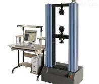 HY-1001CS金屬拉伸試驗機