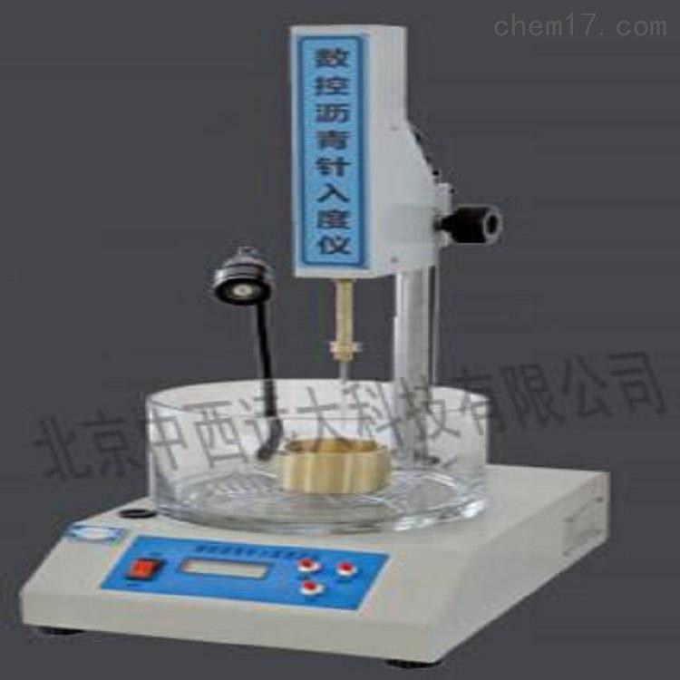 数控沥青针度仪
