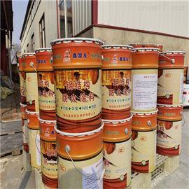 渭南市厚型钢结构防火涂料生产厂家